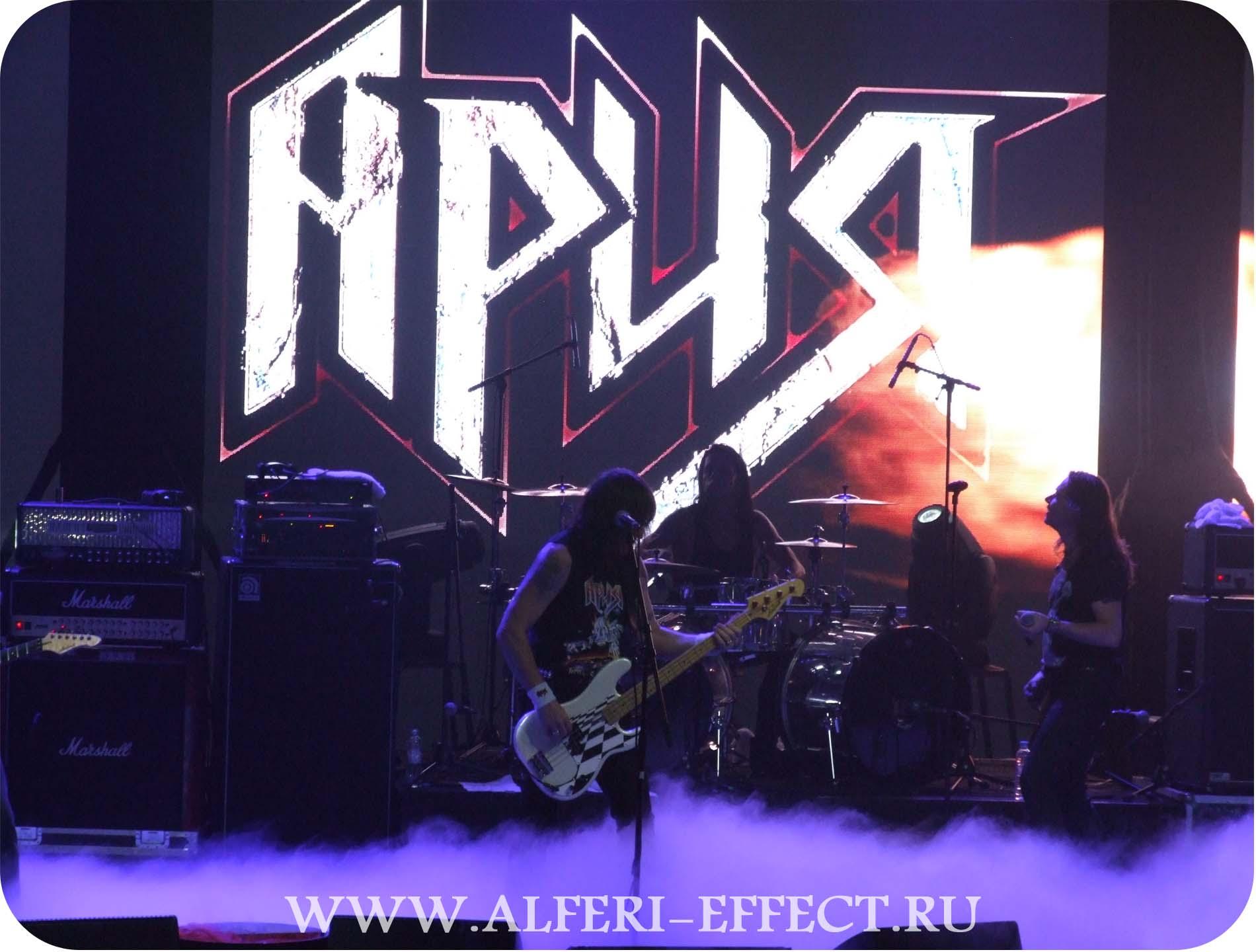 Спецэффекты на концерте группы - Ария / 2014