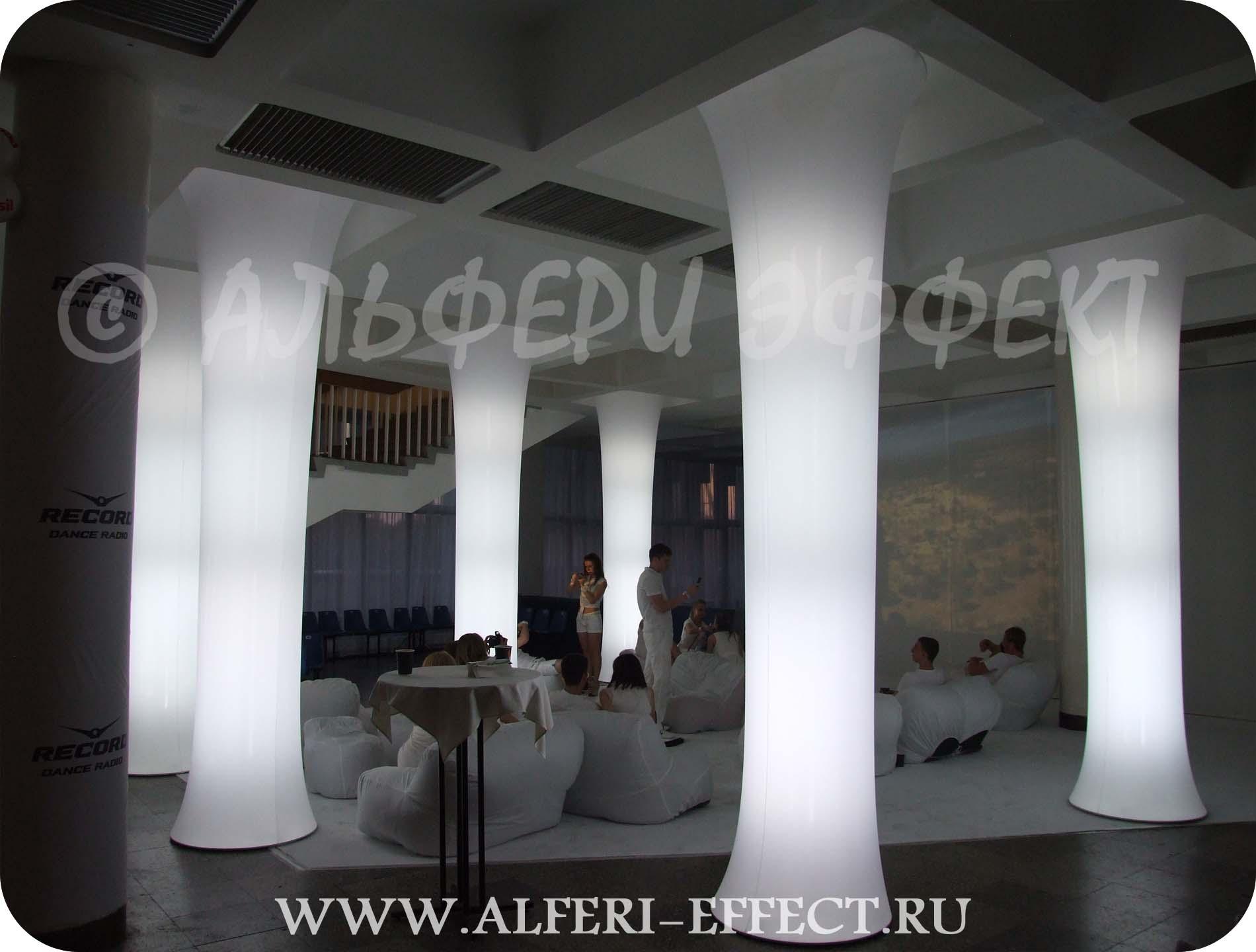 Светящиеся колонны