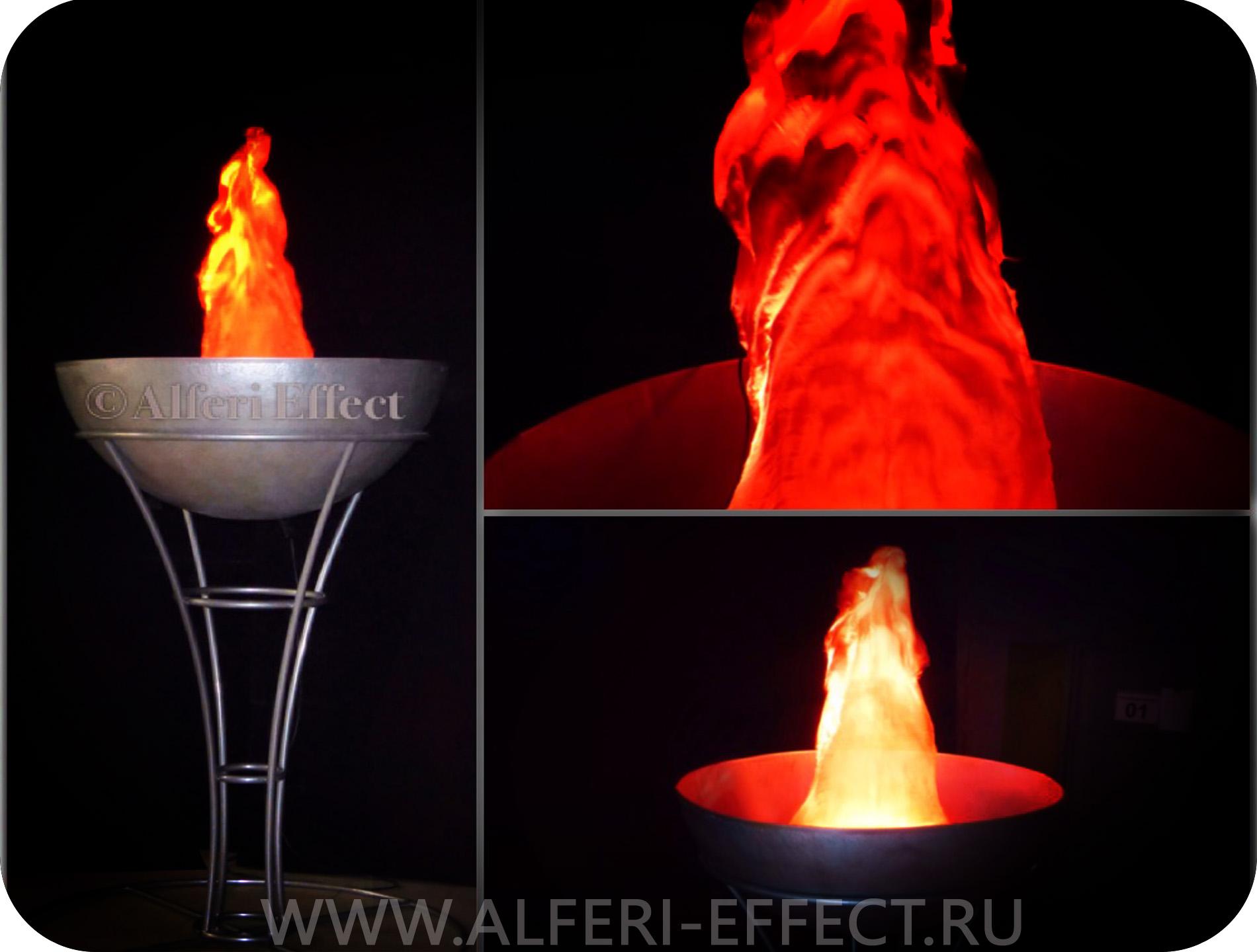 Олимпийская чаша с имитацией огня от Альфери Эффект