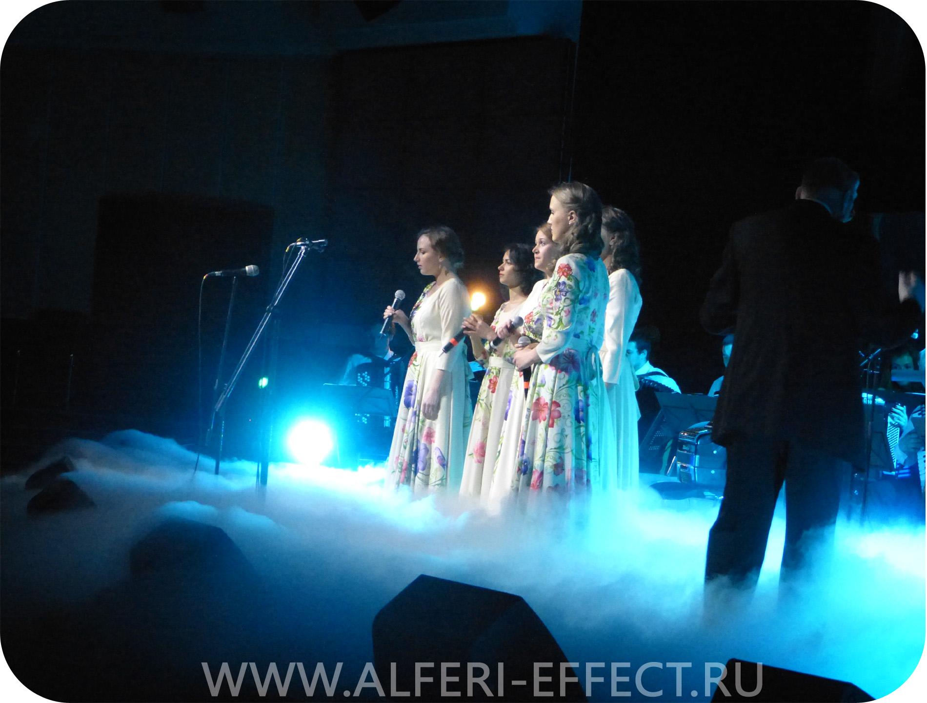 Тяжелый дым в Санкт-Петербурге на концерте посвященном 70-летию Победы