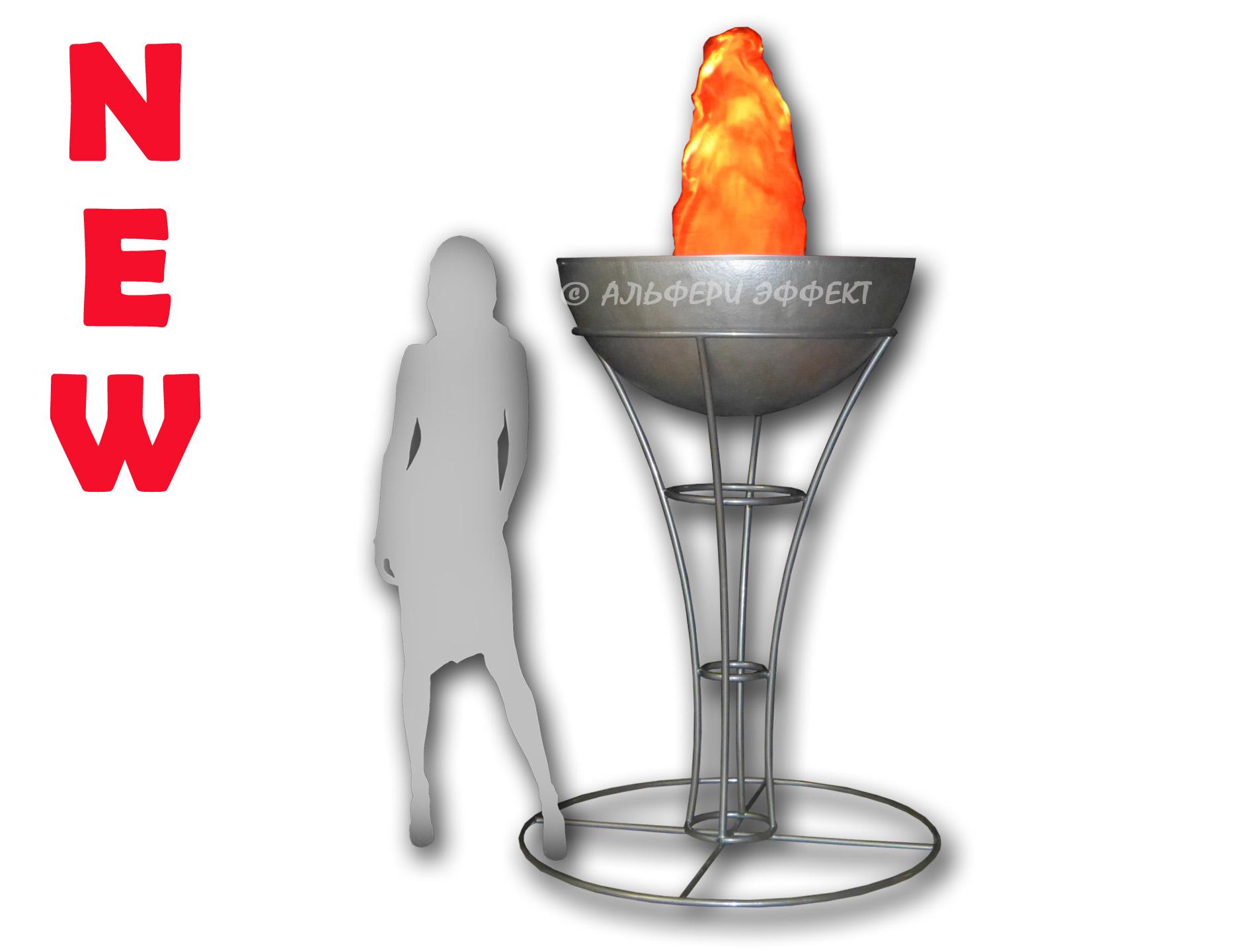 Чаша для Олимпийских игр имитирующая пламя от Альфери Эффект