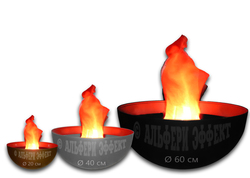 Чаша с имитацией огня - продажа по России - Альфери Эффект